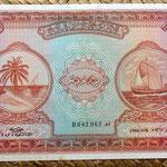 Islas Maldivas 10 rupias 1947-60 anverso