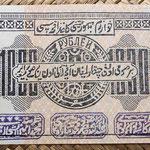 Khiva 1000 rublos 1923 anverso