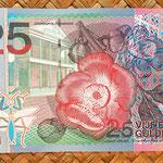 Surinam 25 gulden 2000 reverso
