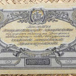 South Russia ejército blanco General Wralgel 10 rublos 1919 reverso
