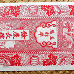China Hunan Yi Ching Chan Bank 2  string 1931 reverso