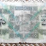 Siria 25 libras 1939 reverso