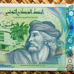 Tunez 50 dinares 2011 anverso