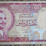 Jordania 5 dinars 1975-92 (152x76mm) pk.19d anverso