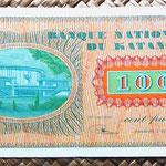 Katanga 100 francos 1960 reverso