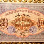 Azerbaijan 500 rublos 1920 reverso