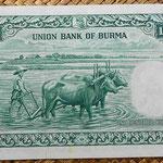 Birmania 100 kyats 1958 pk 51a reverso