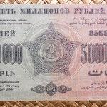 Transcaucasia 5000000 rublos 1923 reverso