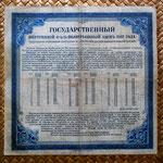 Rusia Siberia Bono azul 200 rublos 1920 Almirante Kolchak RSFSR reverso
