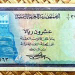 Yemen Arab Republic 20 rials 1971 (145x65mm) anverso