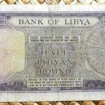 Libia 0,50 libras 1963 reverso