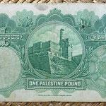 Palestina 1 pound 1939 reverso