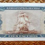 Chile 100 escudos 1967-70 reverso