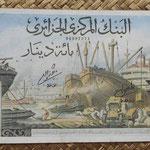 Argelia 100 dinares 1964 (218x112) pk.125 anverso