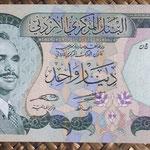 Jordania 1 dinar 1975-92 (144x71mm) pk.18d anverso