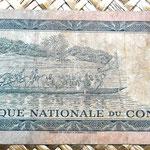 Congo 20 makutas 1967 reverso