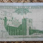 Siria 5 libras 1973 pk.94d reverso