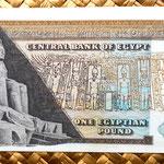 Egipto 1 pound 1978 reverso