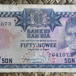 Zambia 50 ngwees 1973 (120x65mm) pk.14a anverso