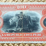 Perú 100 soles 1879 reverso