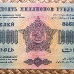 Transcaucasia 10000000 rublos 1923 reverso