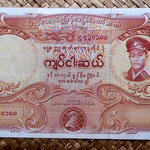 Birmania 50 kyats 1958 (152x90mm) pk 50a anverso