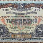 South Rusia Rostov 1000 rublos 1919 anverso