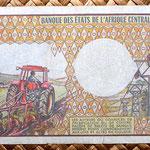 Gabon 5000 francos 1984 reverso