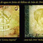 Iran rials series 1944 y 1948 marcas de agua