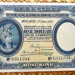 Hongkong 1 dolar 1935 Hongkong and Shanghai Banking Corp. anverso