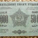 Transcaucasia 50000 rublos 1923 reverso