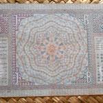 Indias Orientales Holandesas 5 gulden 1939 reverso