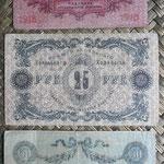Rusia serie rublos Azerbaiyán -Baku City 1918 reversos