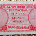Libia 0,25 libras 1963 reverso