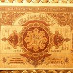 Azerbaijan 100 rublos 1919 reverso