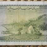 Libano 10 libras 1961 (152x80mm) pk.57a reverso