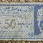 Grecia ocup. italiana WWII 50 dracmas 1941 (110x55mm) pk.M3 anverso