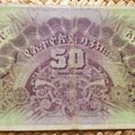 etiopia 50 thaler 1932 reverso
