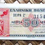 Grecia 50 lepta 1941 (68x34mm) anverso