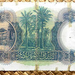 Egipto 10 egyptian pounds 1939 reverso