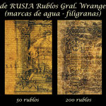 South Russia rublos 1919 -Gral. Wrangel filigranas