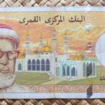 Islas Comores 10000 francos 1997 anverso