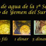 Marcas de agua billetario Yemen del Sur 1965