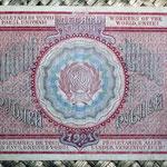 Rusia 10.000 rublos 1921 R.S.F.S.R. (124x88mm) pk.114 reverso