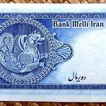 Iran 10 rials 1948 (130x68mm) reverso