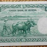 Birmania 100 kyats 1958 reverso