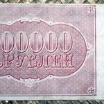 Rusia 100.000 rublos 1921 R.S.F.S.R. (160x86mm) pk.117 reverso