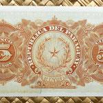 Paraguay 5 pesos 1907 reverso