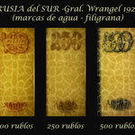 South Russia rublos 1920 -Gral. Wrangel filigranas