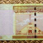 Libia 50 dinares 2009 reverso